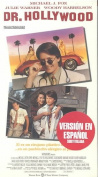 Doc Hollywood [Region 1]