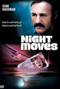 Night Moves [Region 1]