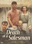 Death of a Salesman [Region 1]
