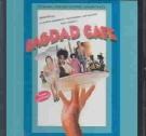 Bagdad Caf' [Original Motion Picture Soundtrack]