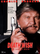 Death Wish 5 [Region 1]