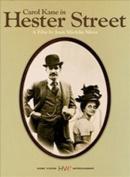 Hester Street [Region 1]