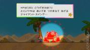 Super Paper Mario [Region 2]