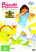 BINDI IRWIN KID FITNESS WITH STEVE IRWIN AND THE CROCMEN