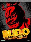 Budo - The Art of Killing [Region 1]