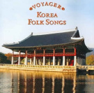 Voyager: Korea Folk Songs