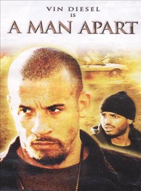 Кино: одиночка, 2003