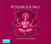 Lounge (import)