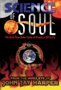 Science of Soul [Region 1]