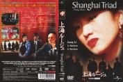 Shanghai Triad [Region A] [Blu-ray]