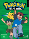 Pokemon: Season 6 - Advanced