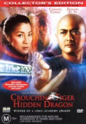 Crouching Tiger, Hidden Dragon [Regions 2,4]