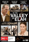 In the Valley of Elah [Region 4]