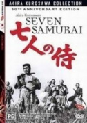 Seven Samurai [Region 4]