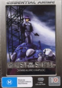 Ghost in The Shell [Region 4]