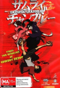 Samurai Champloo - Complete Collection  [Region 4]
