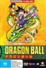 Dragon Ball Complete Collection Part 1  [Region 4]