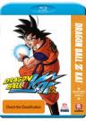 Dragon Ball Z Kai [Region B] [Blu-ray]