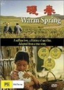 Asian Movies - Warm Sprin g