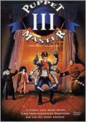 Puppet Master III [Region 4]