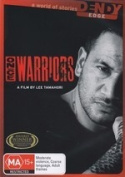 Once Were Warriors [Region 4]