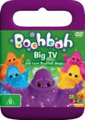 Boobah Dog Toy