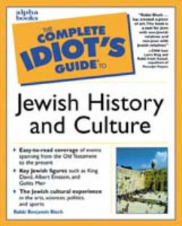 The Complete Idiot's Guide to Jewish History (The complete idiot's guide)