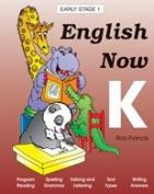 English Now Kinder