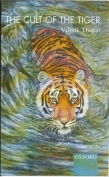 The Cult of the Tiger