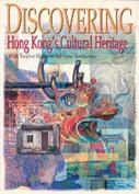 Discovering Hong Kong's Cultural Heritage