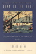 Dawn to the West: A History of Japanese Literature