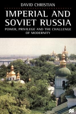 Download Imperial and Soviet Russia Epub