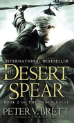 The Desert Spear (Demon Cycle)