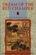 The Dream of the Red Chamber [CHI]