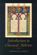 An Introduction to Classical Hebrew