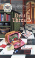 Death Threads (Southern Sewing Circle Mysteries
