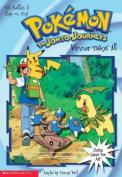 Winner Takes All Pokemon Chapter Book