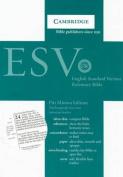 ESV Pitt Minion Reference Edition ES442:X Tan Imitation Leather