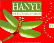 Hanyu for Beginning Students