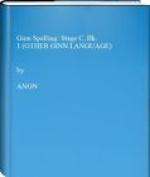 Ginn Spelling