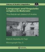 Lang & Linguistic in Bahrain Mon