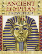 Ancient Egyptian Cross Stitch