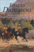First to Damascus