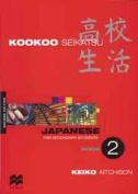 Kookoo Seikatsu Book 2 -2ed