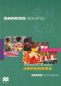 Gakkoo Seikatsu