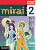 Mirai Stage 2 (Junior/Middle)