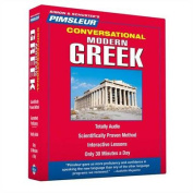 Conversational Modern Greek  [Audio]