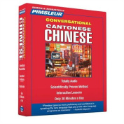 Conversational Cantonese Chinese  [Audio]