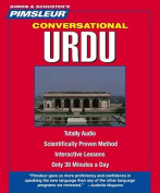 Conversational Urdu [Audio]