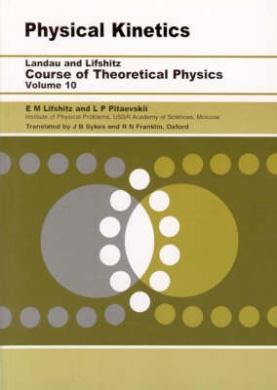 Ebooks Physical Kinetics Download PDF